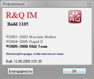 R&Q-IM
